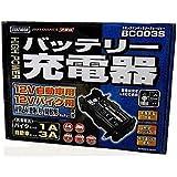 スタッフマン バッテリー充電器 BC003S