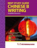 img - for Ibdp Study Guide Chinese B Writing (Chinese Edition) book / textbook / text book