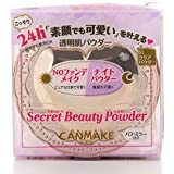 CANMAKE Secret Beauty Powder 4.5g