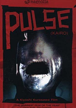 pulse full movie 2006