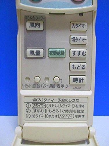 シャープ エアコンリモコン A594JB