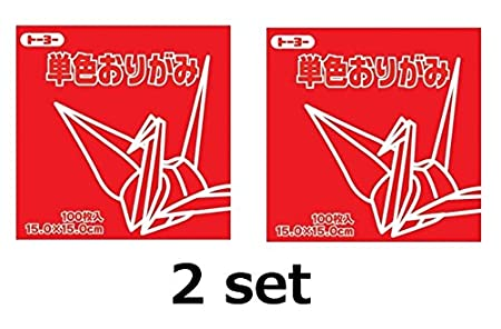 2 x Toyo Origami Paper Single Color - Red - 15cm, 100 Sheets