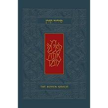 The Koren Sacks Siddur: Hebrew/English Prayerbook for Shabbat & Holidays with Translation and Commentary-Ashkenaz