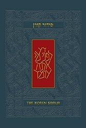 The Koren Sacks Siddur: A Hebrew / English Prayerbook, Compact Size - Ashkenaz (Hebrew Edition)