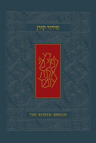 The Koren Sacks Siddur: A Hebrew / English Prayerbook