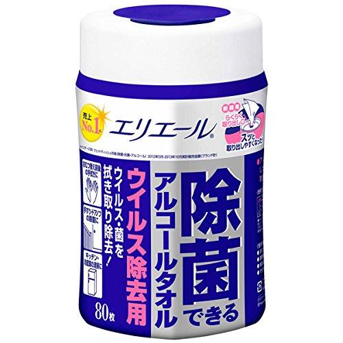 ウェット ティッシュ アルコール 除 菌