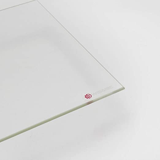 Wisamic Cama de calor clara de vidrio borosilicato (200 * 200 ...