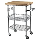 Bamboo Top Chrome Wire Kitchen Cart, storage, organizer, shelves, restaurant, food storage , commercial, industrial by AmGood