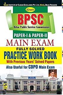 Amazon in: Buy BPSC MAIN EXAM 2019 GENERAL STUDIES PAPER I