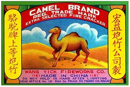 Camel Brand Extra Selected petardo