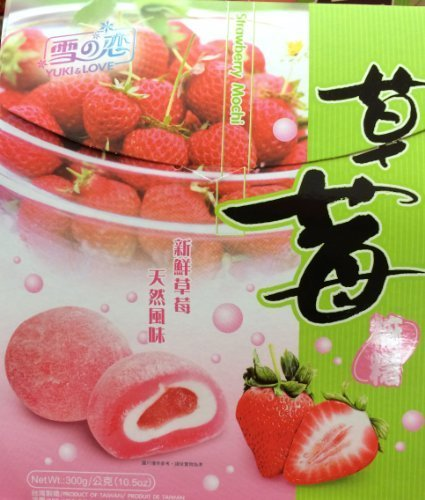 2 x 10.5 Yuki & Love Japanese Rice Cake MOCHI STRAWBERRY by Yuki & Love by Yuki & Love