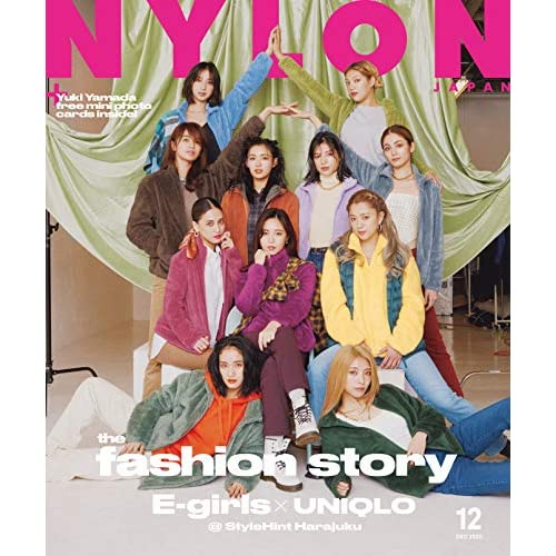 NYLON JAPAN 2020年12月号 表紙画像