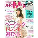 Used Mix 2014年5月号 小さい表紙画像