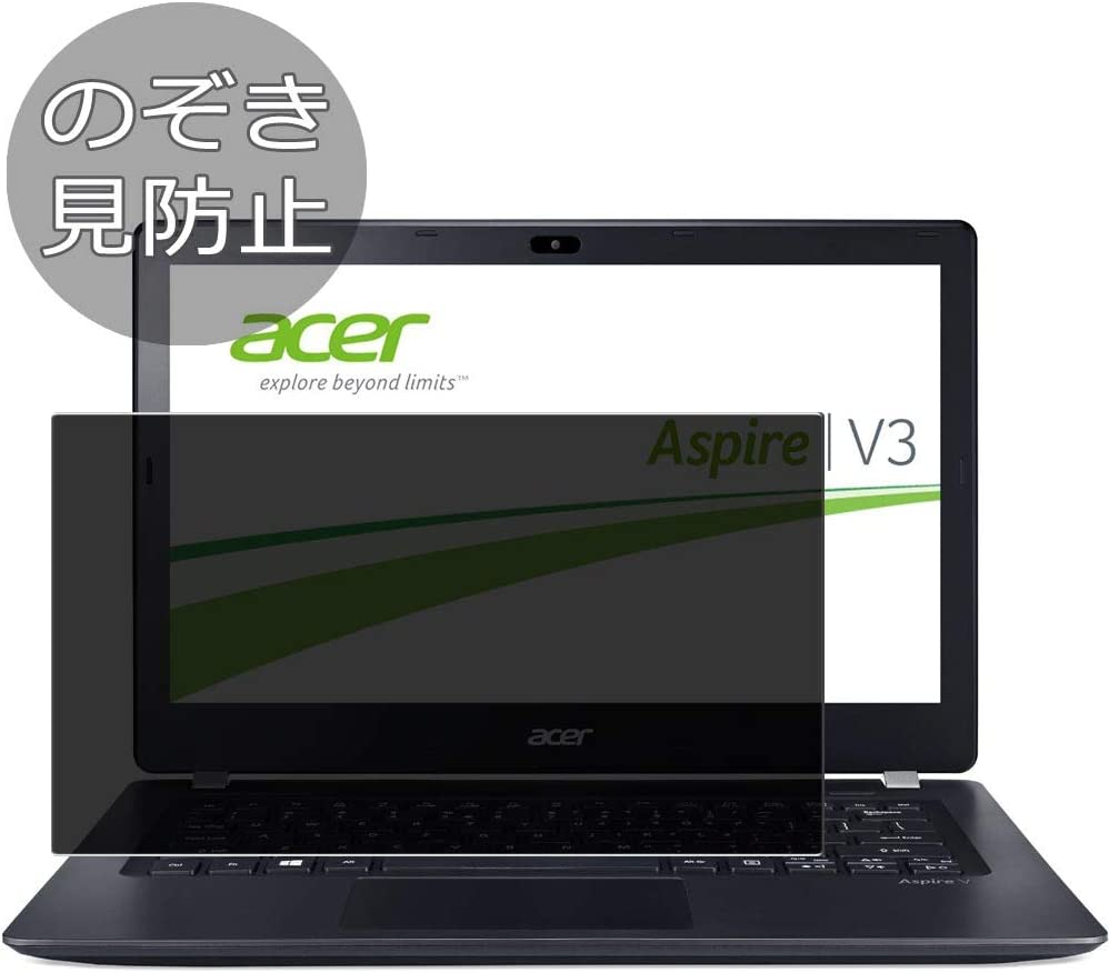 """Synvy Privacy Screen Protector Film for Acer Aspire V3-371 / V3-372 / V3-372T 13.3"""" Anti Spy Protective Protectors [Not Tempered Glass]"""
