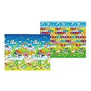 MyLine Eco baby play mat (Super Large, 78.7''x70.9''x3/5'') (Night Sky/Train ABC)