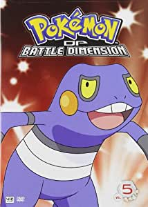 Pokemon: Diamond and Pearl Battle Dimension Vol. 5