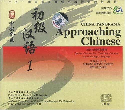 CHINA PANORAMA: APPROACHING CHINESE CD 1 (2 CDS) PDF