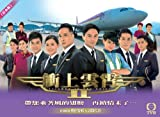 Triumph In The Skies II (DVD Region 3) (End) (English Subtitled) (TVB Drama)