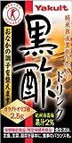 ヤクルト 黒酢ドリンク 125ml紙パック 36本入