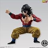 Bandai Shokugan Dragon Ball Styling Super Saiyan 4 Son Goku