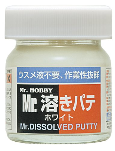 Mr.Dissolved Putty Mr.Hobby