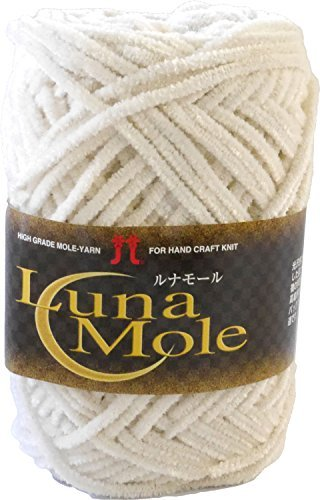 Lunamol wool Thick very thick white series 50 g 70 m 5 pieces set