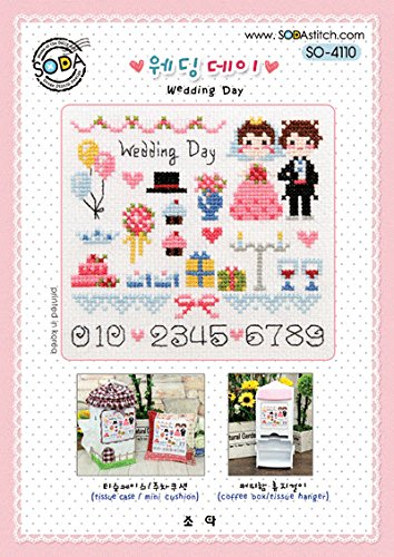 SO-4110 Wedding Day, SODA Cross Stitch Pattern leaflet, authentic Korean cross stitch design chart color printed on coated paper (Cross Patterns Wedding Sampler Stitch)
