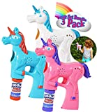 Little Kids Fubbles Magical Musical Unicorn Bubble Blasters Pink, Teal & White Gift Set Bundle - 3 Pack