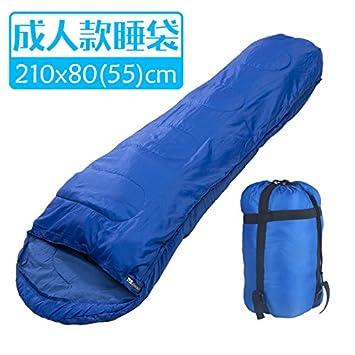 SUHAGN Saco de dormir Bolsa De Dormir, Acampar Al Aire Libre Para Adultos, Momia