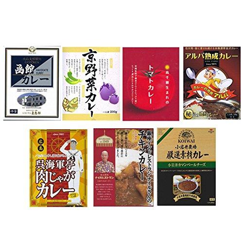 ご当地カレーセット【ご当地レトルトカレー詰め合わせ7種類】