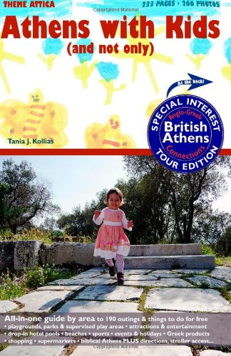 Athens with Kids (and not only) plus British Athens PDF