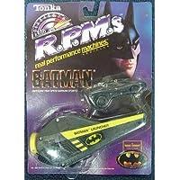 Batman Tonka RPMs Car and Launcher