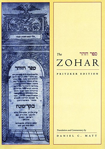 The-Zohar-Pritzker-Edition-Vol-2
