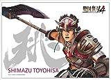 Sengoku Musou 4 Shimazu toyohisa fabric poster