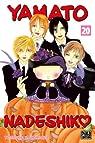 Yamato Nadeshiko, tome 20 par Hayakawa