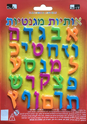 DAN-AS Coloured Magnetic Hebrew Alphabet Letters, Small