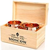 Harvest Vine Moscow Mule Mugs in Pine Wood Box - Heavy Duty Genuine Copper (No Nickel) - Set of 2 - (Thick Copper Walls, Hammered Finish, Barrel Shape, Classic Handle, 16 oz Cup)