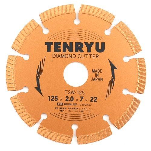 TENRYU ダイヤモンドカッター TSW-125 B003EIHWKG