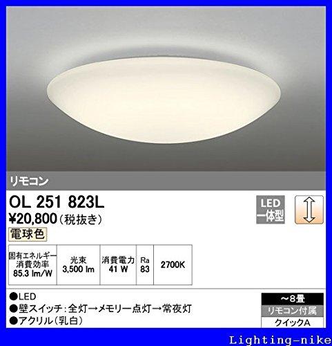 オーデリック シーリングライト 【OL 251 823L】【OL251823L】 B012FJMFNS