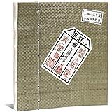 订单:方圆故事(封面随机)
