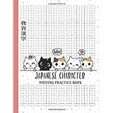 Japanese Character Writing Practice Book: Kawaii Cats Genkouyoushi Notebook for Japanese Writing | For Japan Kanji Characters