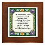CafePress - 2 Prayers: Prayer of Jabez a Framed Tile - Framed Tile, Decorative Tile Wall Hanging