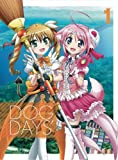 DOG DAYS´ 1(完全生産限定版) [DVD]