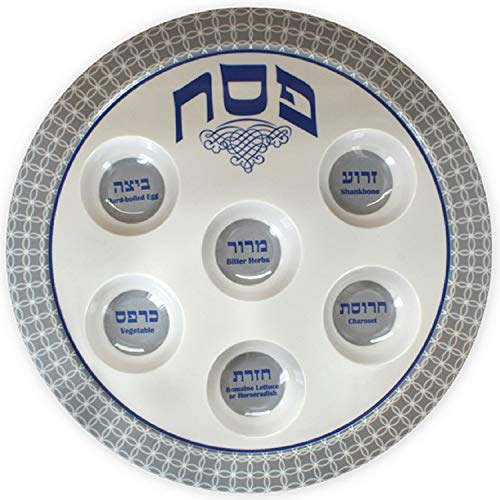 Passover Seder Plate, Large 14