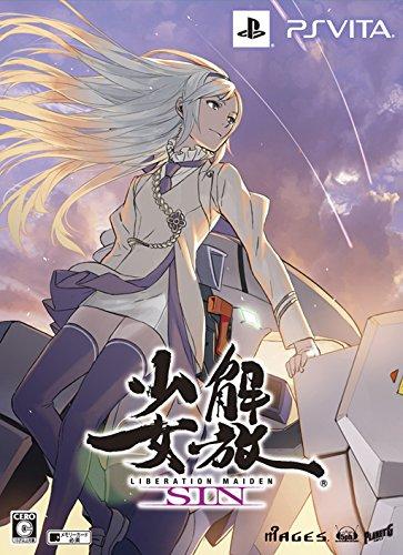 解放少女 SIN (限定版) (設定資料集、オリジナルショートアニメプロダクトコード 同梱) - PSVita B00JL8FZIO