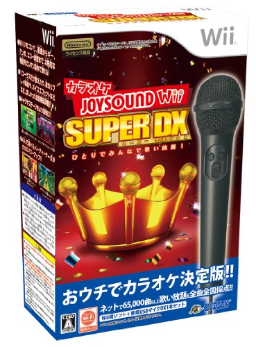 Karaoke Joysound Wii Super DX: Hitori de Minna de Utai Houdai! (w/Microphone) [Japan Import] by HUDSON SOFT