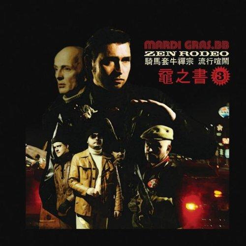 Zen rodeo
