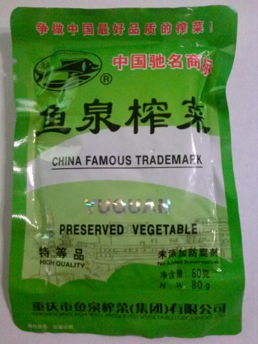 Gourmet Pickled Food (Yuquan - Preserved Vegetable - 4 x 80 grams - Original from China)