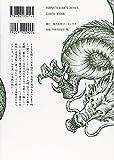 3 (Ikki Tousen [Gum C]) (in Japanese)
