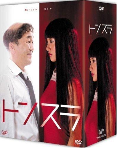 吉高由里子のドラマ&映画おすす...